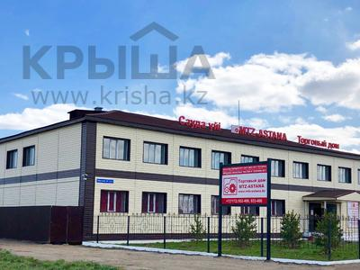 Здание площадью 1300 м², Шугыла 24 — проспект Нургисы Тлендиева за 179 млн ₸ в Нур-Султане (Астана), Сарыаркинский р-н