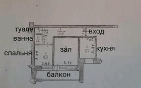 2-комнатная квартира, 50 м², 3/9 эт., Украинская 4 за 9.2 млн ₸ в Уральске