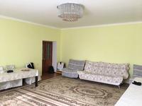 4-комнатный дом, 290 м², 8 сот.