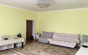 4-комнатный дом, 290 м², 8 сот., Курмангалиева 52а за 35 млн ₸ в Атырау