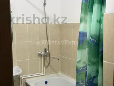 1-комнатная квартира, 57 м², 8/10 эт. посуточно, Батыс 2 13б — Алии Молдагуловой за 6 000 ₸ в Актобе, мкр. Батыс-2 — фото 8