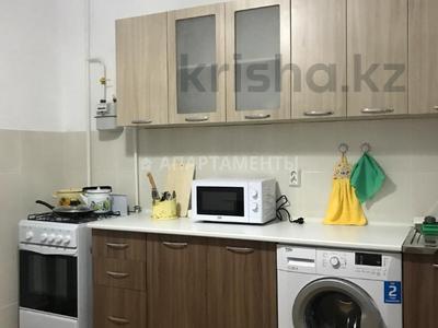 1-комнатная квартира, 57 м², 8/10 эт. посуточно, Батыс 2 13б — Алии Молдагуловой за 6 000 ₸ в Актобе, мкр. Батыс-2 — фото 2