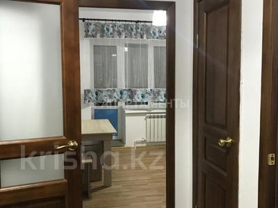 1-комнатная квартира, 57 м², 8/10 эт. посуточно, Батыс 2 13б — Алии Молдагуловой за 6 000 ₸ в Актобе, мкр. Батыс-2 — фото 13
