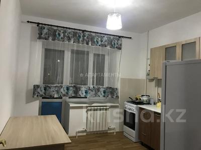 1-комнатная квартира, 57 м², 8/10 эт. посуточно, Батыс 2 13б — Алии Молдагуловой за 6 000 ₸ в Актобе, мкр. Батыс-2 — фото 3