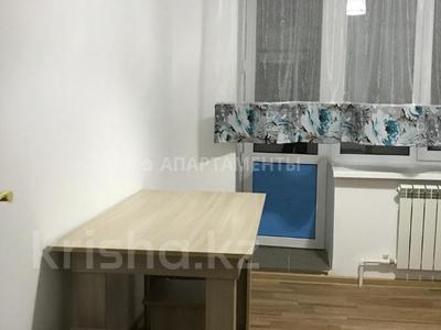 1-комнатная квартира, 57 м², 8/10 эт. посуточно, Батыс 2 13б — Алии Молдагуловой за 6 000 ₸ в Актобе, мкр. Батыс-2 — фото 5