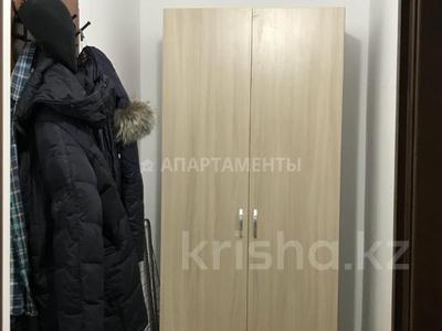 1-комнатная квартира, 57 м², 8/10 эт. посуточно, Батыс 2 13б — Алии Молдагуловой за 6 000 ₸ в Актобе, мкр. Батыс-2 — фото 7