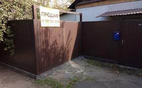 2-комнатный дом, 42.3 м², 2 сот., Райымбека 219В за 11 млн ₸ в Алматы, Жетысуский р-н