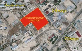 3-комнатная квартира, 77.9 м², 1/5 эт., 24-й мкр за ~ 9.7 млн ₸ в Актау, 24-й мкр