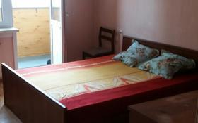 2-комнатная квартира, 52 м², 12/13 эт., мкр Жетысу-3 за 15 млн ₸ в Алматы, Ауэзовский р-н