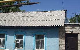 3-комнатный дом, 60 м², 5 сот., Алтынсарина за 9 млн ₸ в Актобе, Старый город