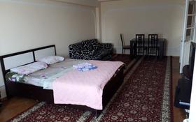 1-комнатная квартира, 50 м², 6/7 эт. по часам, Абая 141 — Гагарина за 1 000 ₸ в Алматы, Бостандыкский р-н