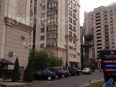 3-комнатная квартира, 125 м², 1/13 этаж, Ходжанова — проспект Аль-Фараби за 57 млн 〒 в Алматы, Бостандыкский р-н