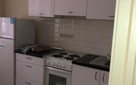 1-комнатная квартира, 40 м², 4 эт. помесячно, 38 30/1 за 75 000 ₸ в Нур-Султане (Астана), Есильский р-н