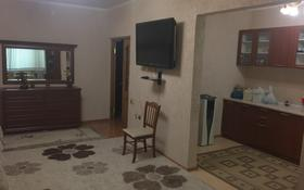4-комнатная квартира, 92 м², 1/5 этаж, Саулет 9 — Женис-Бокейхана за 12 млн 〒 в