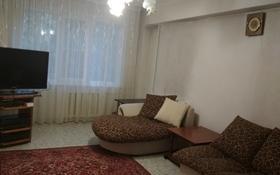 3-комнатная квартира, 72 м², 4/5 этаж, бульвар Гагарина 17/1 за 14 млн 〒 в Усть-Каменогорске