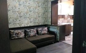 3-комнатная квартира, 70 м², 2/5 этаж посуточно, улица Желтоксан 1 за 8 500 〒 в Шымкенте