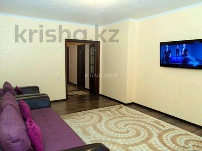 2-комнатная квартира, 67 м², 6/24 этаж, Сарайшык 5Б за 25 млн 〒 в Нур-Султане (Астана), Есиль р-н — фото 5