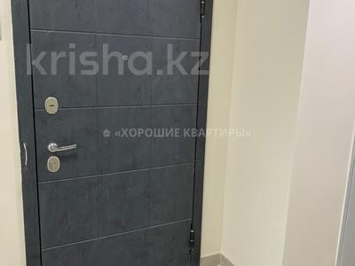 4-комнатная квартира, 148 м², Орынбор за 53 млн 〒 в Нур-Султане (Астана), Есиль р-н — фото 14