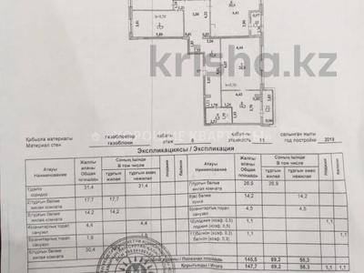 4-комнатная квартира, 148 м², Орынбор за 53 млн 〒 в Нур-Султане (Астана), Есиль р-н — фото 15