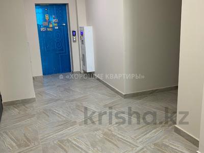 4-комнатная квартира, 148 м², Орынбор за 53 млн 〒 в Нур-Султане (Астана), Есиль р-н — фото 12