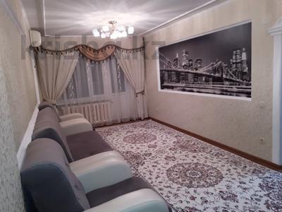 3-комнатная квартира, 78 м², 5/5 этаж посуточно, Акмешит 29 за 10 000 〒 в