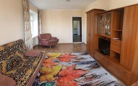 2-комнатная квартира, 56 м², 12/17 этаж посуточно, Набережная Славского 14 за 7 000 〒 в Усть-Каменогорске