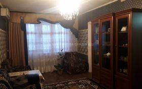 3-комнатная квартира, 49 м², 3/5 этаж, мкр Юго-Восток, Республики 34 за 12.6 млн 〒 в Караганде, Казыбек би р-н