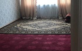 2-комнатная квартира, 54 м², 4/5 эт., Айтеке Би 26 — Возле ресторана Астана за 7 млн ₸ в