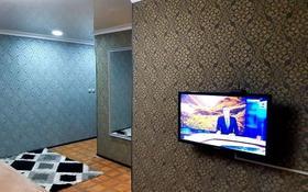 1-комнатная квартира, 36 м², 4/5 эт. посуточно, улица Мангелик Ел 15 — Ибраева за 6 000 ₸ в Семее