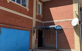 7-комнатный дом, 240.8 м², 8 сот., мкр Сарыкамыс 30 за 57 млн ₸ в Атырау, мкр Сарыкамыс