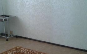 2-комнатная квартира, 50 м², 5/9 эт. помесячно, 10 мкр 4 за 65 000 ₸ в Аксае
