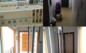 4-комнатная квартира, 94 м², 6/9 эт., Ауэзова 47 за 15 млн ₸ в Экибастузе