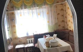 4-комнатный дом, 78 м², 5.1 сот., Алтынсарина 40 за 18 млн ₸ в Талгаре