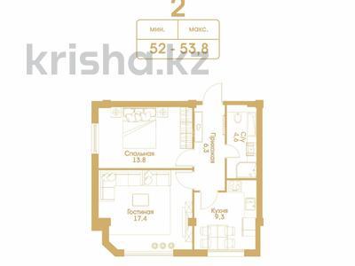 2-комнатная квартира, 57 м², Ходжанова 77 — Аль-Фараби за ~ 27.1 млн ₸ в Алматы, Бостандыкский р-н