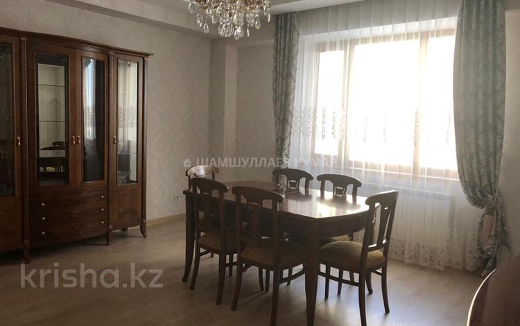 4-комнатная квартира, 128 м², проспект Кабанбай Батыра 7 за 54 млн 〒 в Нур-Султане (Астана), Есиль р-н