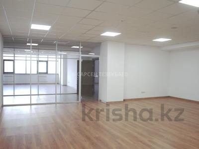 Офис площадью 318 м², проспект Аль-Фараби — проспект Достык за 5 500 〒 в Алматы, Медеуский р-н