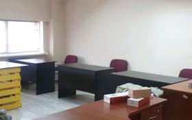 Офис площадью 36 м², Желтоксан 111а — Казыбек би за 120 000 〒 в Алматы, Алмалинский р-н