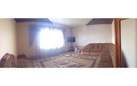 8-комнатный дом, 416 м², 20 сот., Энергетиков 19 — Качарская за 16 млн ₸ в Рудном