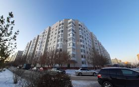 2-комнатная квартира, 65 м², 5/9 этаж, Сауран 9 — Алматы за ~ 19 млн 〒 в Нур-Султане (Астана), Есиль р-н