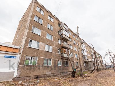 3-комнатная квартира, 59 м², 4/5 этаж, Илияса Есенберлина 2А за 16 млн 〒 в Нур-Султане (Астана) — фото 19