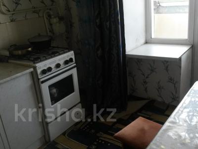 2-комнатная квартира, 51 м², 9/10 эт. посуточно, Шакарима за 5 000 ₸ в Семее — фото 4