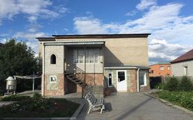 8-комнатный дом, 280 м², 10 сот., Баянаульская 9в за 30 млн ₸ в Экибастузе