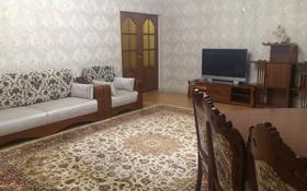 4-комнатная квартира, 129 м², 4/6 эт., 12-й микрорайон за 23 млн ₸ в Актобе, мкр 12