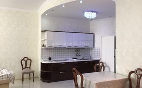 2-комнатная квартира, 86 м², 3/8 этаж помесячно, Омаровой — проспект Достык за 290 000 〒 в Алматы, Медеуский р-н