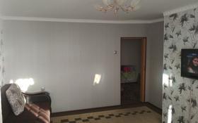 3-комнатная квартира, 80 м², 5/12 эт., Тургенева — Мира за 8 млн ₸ в Актобе, Новый город