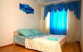 2-комнатная квартира, 46 м², 2/9 этаж посуточно, проспект Евразия 104/1 за 10 000 〒 в Уральске