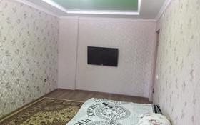 2-комнатная квартира, 48 м², 4/5 эт. посуточно, Коркыт ата 3 а — Усербаева за 5 000 ₸ в
