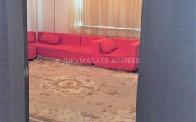 3-комнатная квартира, 140 м², 7/10 этаж, Амангельды Иманова за 36 млн 〒 в Нур-Султане (Астана), р-н Байконур