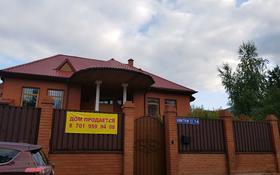 5-комнатный дом, 320 м², 30 сот., Чубары за 198 млн 〒 в Нур-Султане (Астана), Есильский р-н