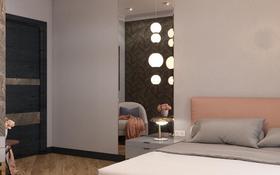 4-комнатная квартира, 183 м², 1/3 этаж, мкр Каменское плато, ул Оспанова 85/52 за 175 млн 〒 в Алматы, Медеуский р-н